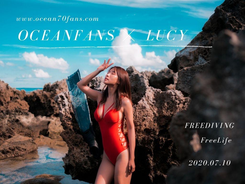 【自潛紀錄】Lucy路雨希|墾丁AIDA2證照 媽!我不會游泳也學會自由潛水了!